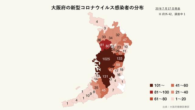 大阪府の新型コロナウイルス感染者の分布マップ