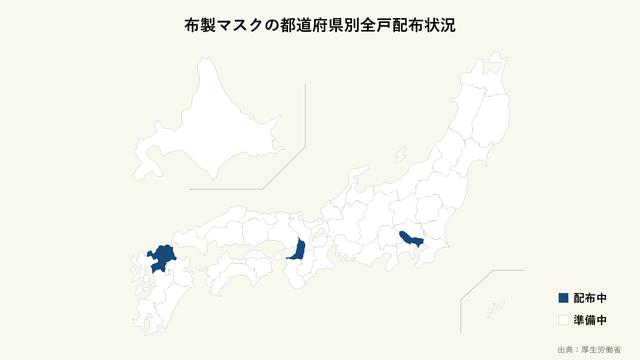 日本政府の布製マスクの都道府県別全戸配布状況
